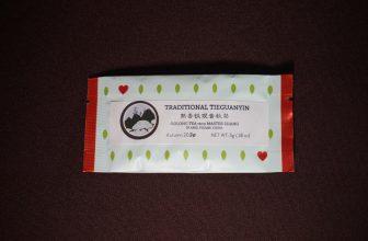 Master Zhang Traditional Tie Guan Yuan Oolong Tea